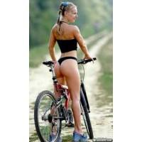 MTB - Hegyi Bicikli
